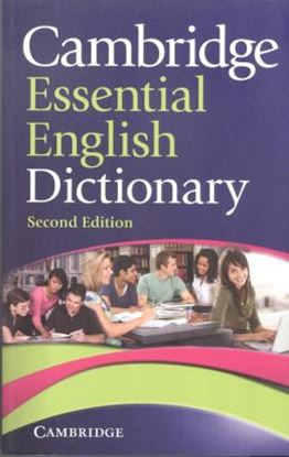 Imagem de CAMBRIDGE ESSENTIAL ENGLISH DICTIONARY SECOND EDITION